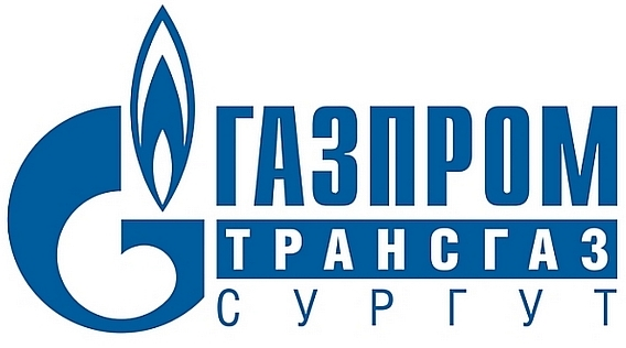 Лого ООО «Газпром трансгаз Сургут»