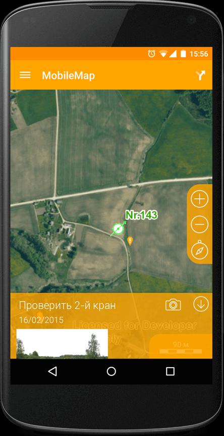 Навигация по карте,  построение путевого листа