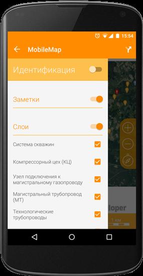 Управление видом карты на мобильном телефоне
