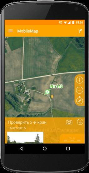 Додавання на карту нотатків користувачі на мобільному