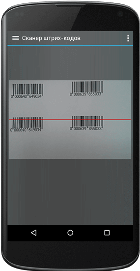 Identification of the equipment of a DB on a bar code