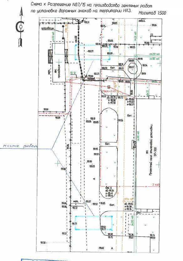 Схема к разрешению на производстве земляных работ