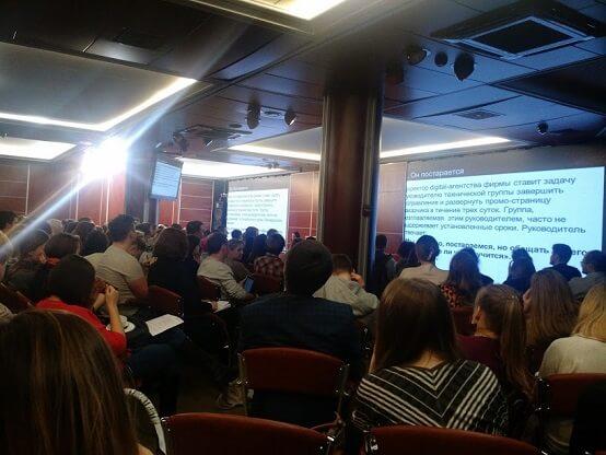 Конференция по системному и бизнес анализу