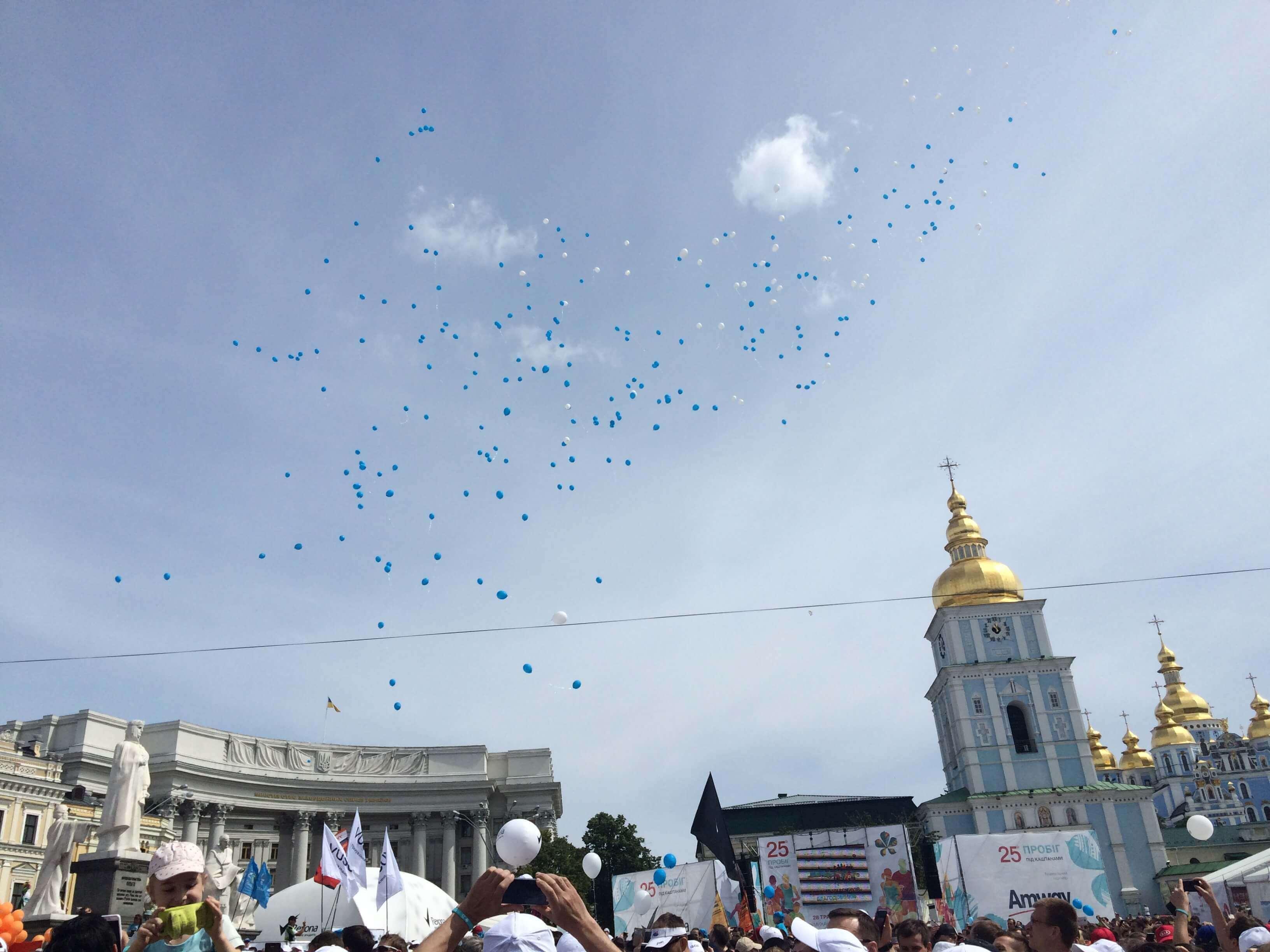 День Киева.25 пробег под каштанами.