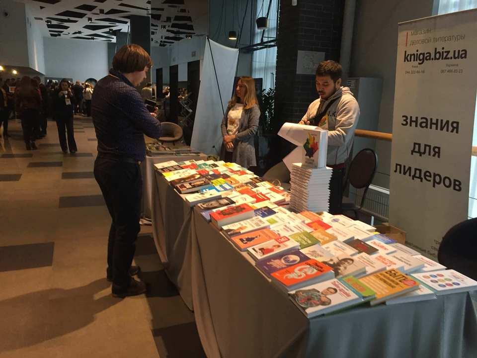 Форум Human capital 2017