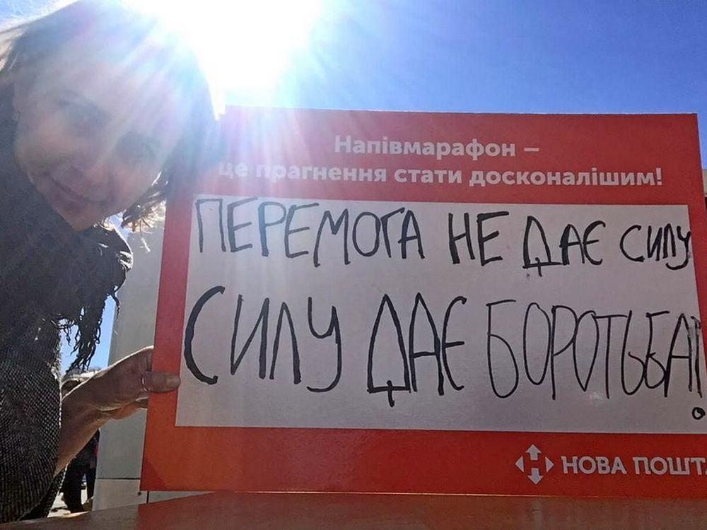 KyivHalfMarathon - ITT Participation
