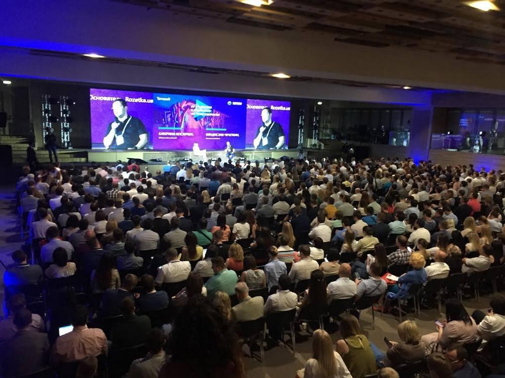 Конференції і форуми