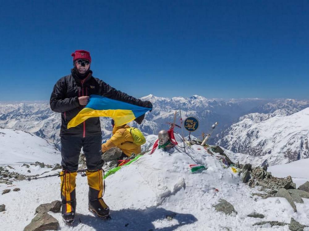 День Альпініста