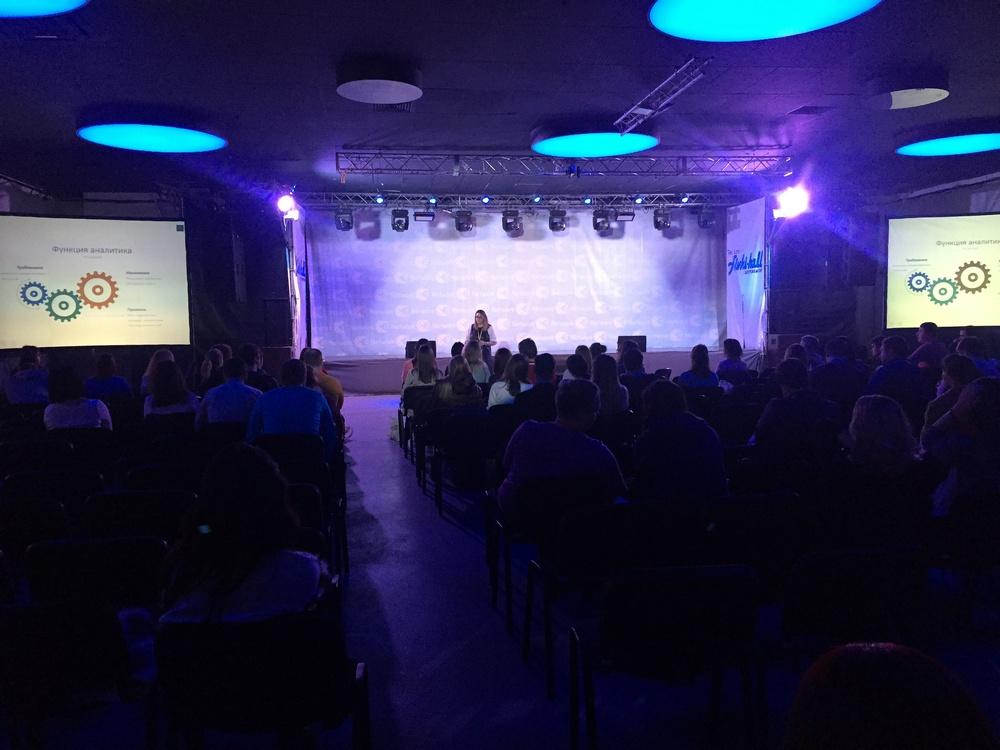Конференція Бізнес аналіз
