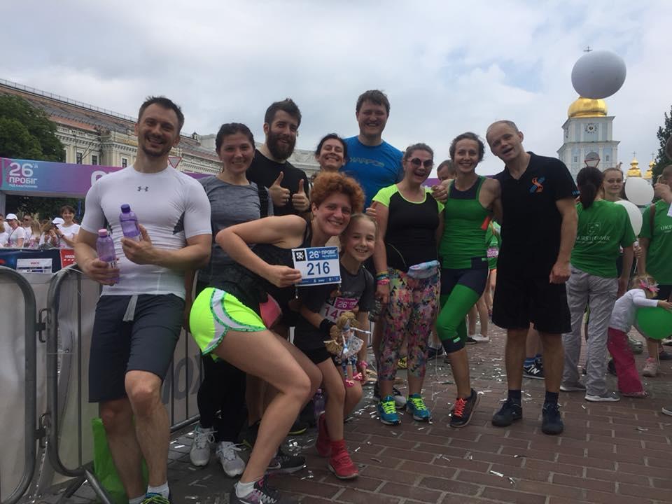 26 th Chestnut Run. Kiev. Ukraine