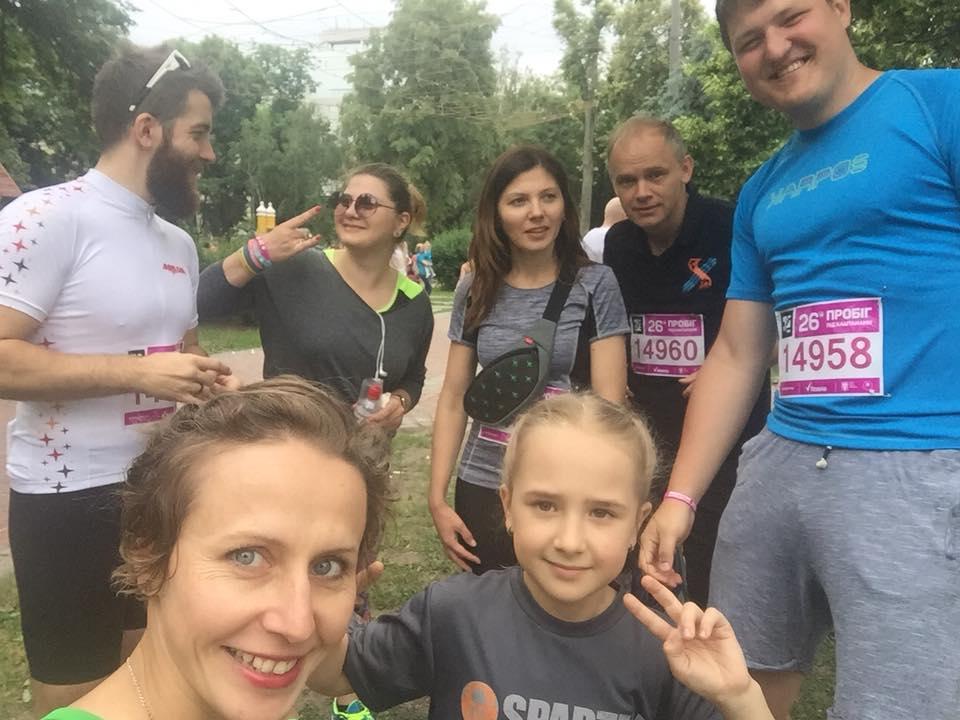 26th Chestnut Run
