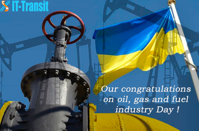 Day of the oil, gas and fuel industry workers of Ukraine!
