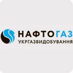 АТ «Укргазвидобування»